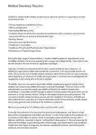 medical secretary resume pdfsr com - Sample Resume For Medical Secretary