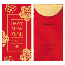 Happy chinese new year 2017 card is lanterns and gold chicken on tree flower. Chinese New Year Hallmark