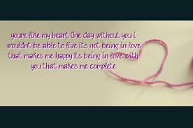You Complete Me Quotes Magnificent Romantic You Complete Me Quotes And Messages 48 Incredible
