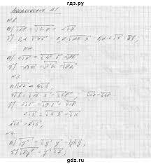 ГДЗ А алгебра самостоятельная работа С алгебра класс  ГДЗ по алгебре 8 класс А П Ершова самостоятельные и контрольные работы геометрия