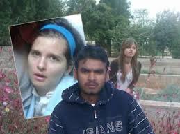 Αποτέλεσμα εικόνας για η κοπελα που χτυπησε ο πακιστανός
