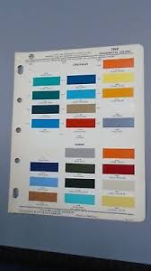 1959 Ford Gmc Commercial Trucks Factory Color Chart