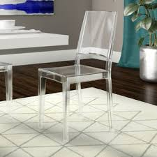 weigle contemporary dining chair