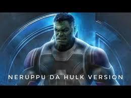 kabali neruppu da song hulk version