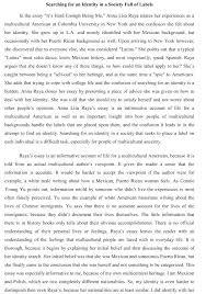 writing a good argumentative essay good argumentative essay examples isale