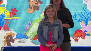Kelley Smith Elementary Terrific Kids 1-23-15 - YouTube