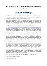 essay information system planning ppt