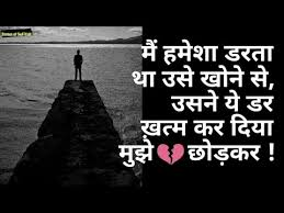 sad love es and sayings for him