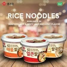 Jual Korean Rice Cake Noodle Instant Mie Beras Korea Dki Jakarta