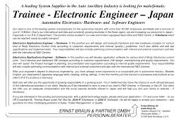 Cover Letter Design Electrical Electronics Engineering Electrical