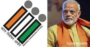 நரேந்திரமோடி தேர்தல் நடத்தை விதிகளை மீறவில்லை ; தேர்தல் ஆணையம்