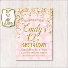 birthday party invitation cards in marathi