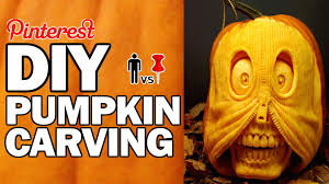 Pumpkin Carving Diy Pumpkin Carving Contest Man Vs Corinne Vs Pin Youtube