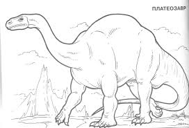 Small Picture Coloring Pages Dinosaur chuckbuttcom