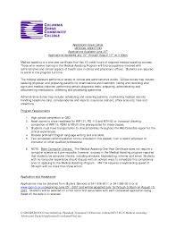 Insurance Resume Cover Letter Resume For Study