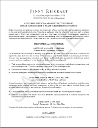 How To Write A Entry Level Resume Free Resume Example And