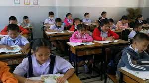 孔堤公学โรงเรียนคลองเตยวิทยา