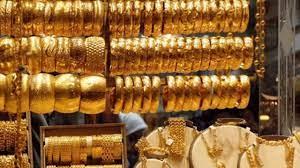 أسعار الذهب في ألمانيا اليوم الإثنين 26-7-2021 - تجارتنا نيوز