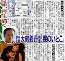福田ゆみの最新ヌード画像(10)