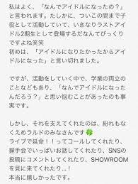 延命杏咲実 Hashtag On Twitter