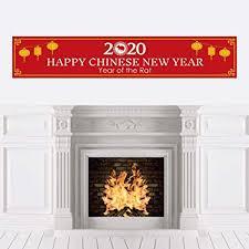 Big Dot of Happiness Chinese New Year - 2020 Year ... - Amazon.com