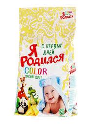 Детский <b>стиральный порошок Автомат</b>, Для цветного белья 4 кг ...