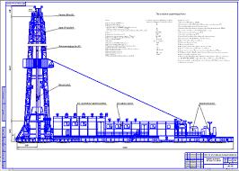 Поиск Клуб студентов Технарь  Буровая установка БУ 4500 270 ЭК БМ Чертеж Оборудование для бурения нефтяных и