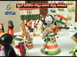 Small Picture This Nellore Lady Makes Home Decorative Items with Waste Materials