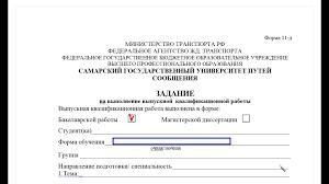 шаблон титульный лист для реферата Каталог файлов Оформление реферата по шаблон титульный лист для реферата