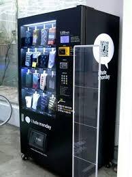 Eport Vending Machine Hack Enchanting Cool Socks Vending Machine Travel To Korea