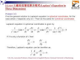 3d laplace equation in spherical coordinates jennarocca