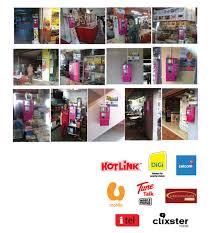 Top Up Vending Machine Malaysia Fascinating Prepaid Topup Vending Machine Jutamas Sentosa Sdn Bhd