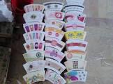 قیمت کاغذ استروک