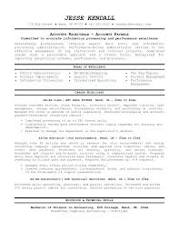 Account Administrator Sample Resume Gorgeous Cool Accounts Receivable Resume Templates Reference Of Sample