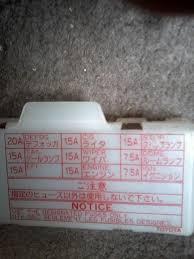 2002 4runner Fuse Box Diagram 95 Toyota 4Runner Main Fuse