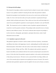 subjective essay example okl mindsprout co subjective essay example