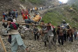 Image result for images of dollis at amarnath yatra