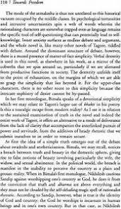 essays on rabindranath tagore hamlet essays buy ready essays essays on rabindranath tagore
