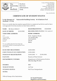 8 Student Certificate Sample Besttemplates Besttemplates