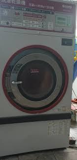 Tổng kho máy giặt công nghiệp - chuyên cung cấp hàng Nhật bãi chíng hãng -  Home