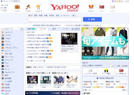 Yahoo Japan Should Bounce Sharply After Altaba Is Done