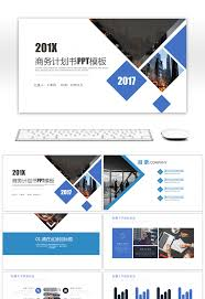 Business Plan In Powerpoint Awesome Dark Blue Business Plan Ppt Template For Unlimited Download