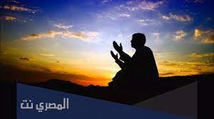 دعاء ليلة عرفة إسلام ويب - المصري نت