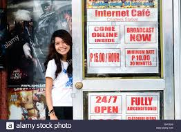 job teen teenager youth stock photos job teen teenager youth internet cafe san carlos negros occidental stock image