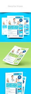 soccer team brochure template recruiting brochure template career fair flyer recruitment poster