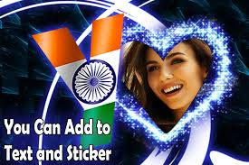 indian flag text photo frame 1 0 2 screenshot 6