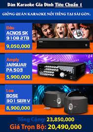 Kinh Nghiệm Chọn Mua Bộ Dàn Âm Thanh Karaoke Gia Đình Hay Nhất