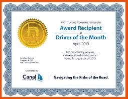 Recognition Awards Certificates Template Recognition Award Certificates Barca Fontanacountryinn Com