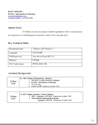 Gallery Of B Tech Freshers Resume Format Sample Resume Format For