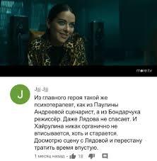Мой отзыв на сериал Псих   Блогер YellowLiki на сайте SPLETNIK.RU 8 января  2021